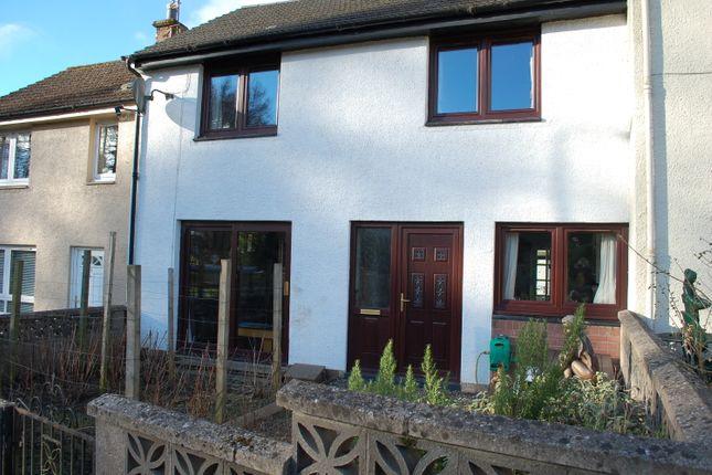 Terraced house for sale in Ardblair Terrace, Blairgowrie