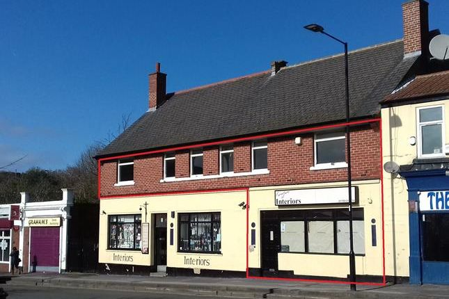Thumbnail Office to let in Bank Street, Mexborough, South Yorkshire