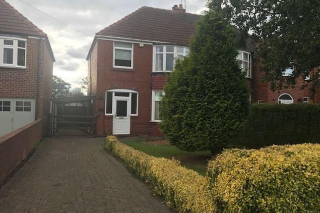 Thumbnail Semi-detached house to rent in Osbert Road, Broom, Rotherham