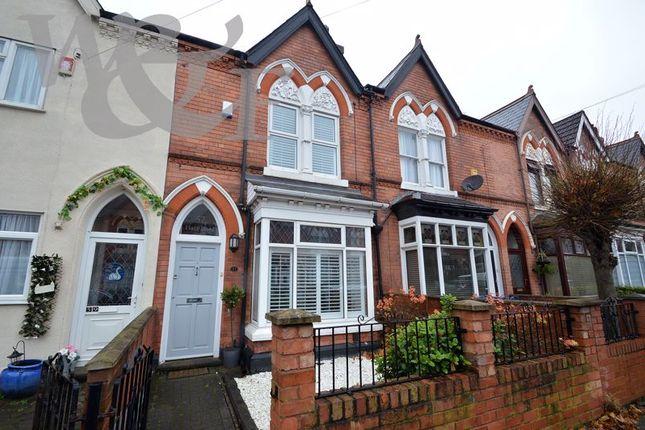 Thumbnail Terraced house for sale in Hart Road, Erdington, Birmingham