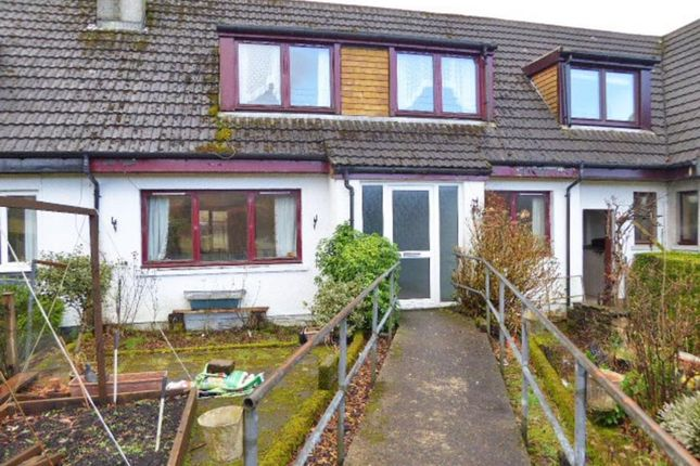 Thumbnail Terraced house for sale in Abhainn Cottages, Duror, Appin