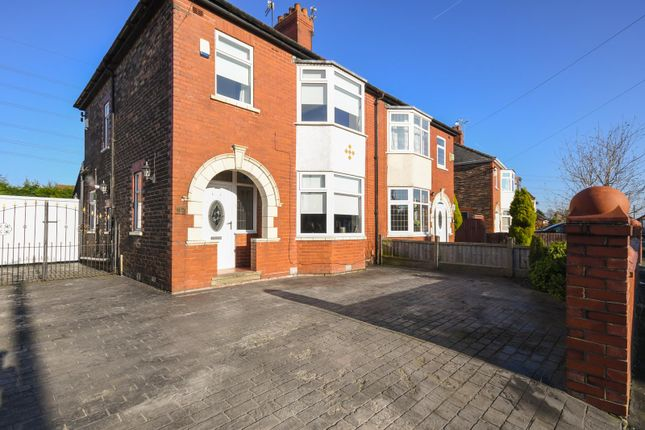 Thumbnail Semi-detached house for sale in Ellerslie Avenue, Rainhill, Prescot
