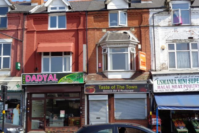 Thumbnail Retail premises to let in Stratford Road, Sparkhill Birmingham