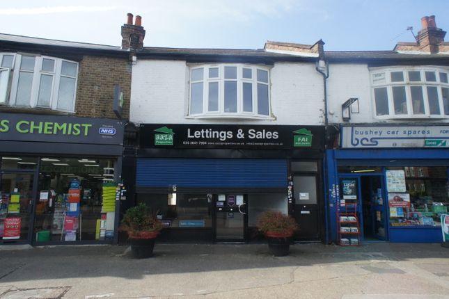 Thumbnail Retail premises to let in Lordship Lane, Tottenham
