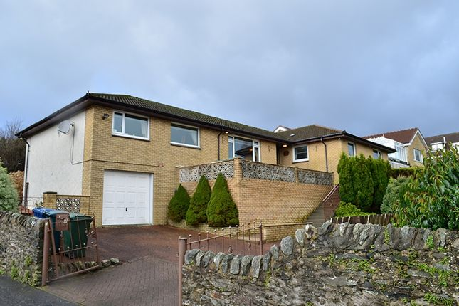 Thumbnail Bungalow for sale in Cammesreinach Brae, Hunters Quay, Dunoon PA238Hl