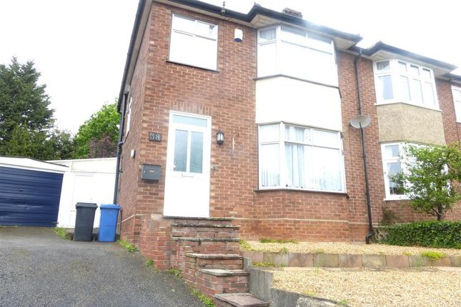 Thumbnail Property to rent in Belstead Avenue, Ipswich