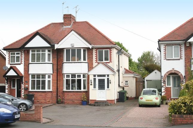 Thumbnail Semi-detached house for sale in Dudley Road, Kingswinford