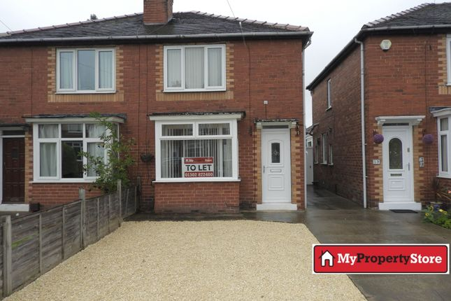 2 bed semi-detached house to rent in Northfield Road, Doncaster DN5