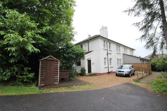 Thumbnail Flat for sale in Linlithgow