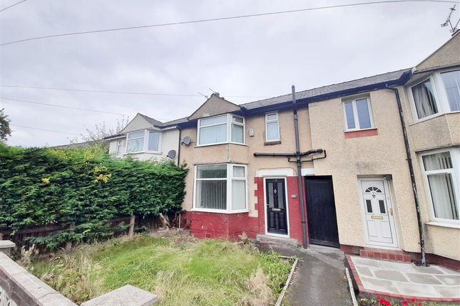 Thumbnail Property to rent in Ribbleton Avenue, Ribbleton, Preston