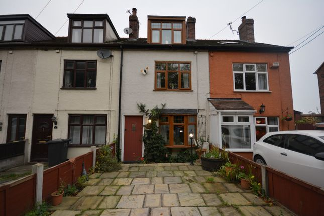 Thumbnail Cottage for sale in Newcastle Road, Hough
