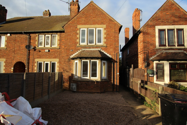 Thumbnail End terrace house to rent in Dysart Road, Grantham