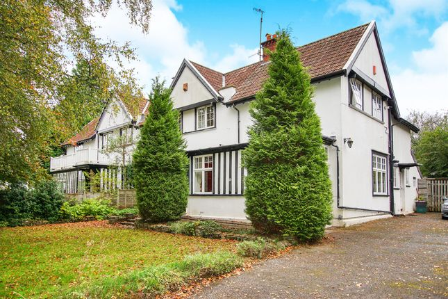 Thumbnail Semi-detached house for sale in The Grange, Long Acres Close, Coombe Dingle, Bristol
