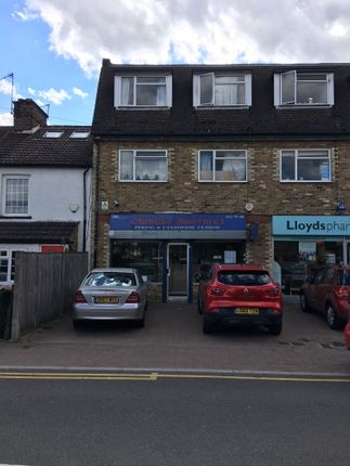 Thumbnail Restaurant/cafe to let in New Road, Croxley Green
