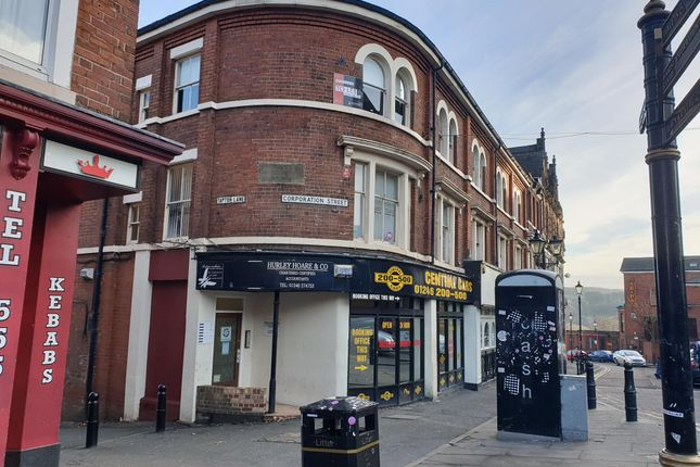 Office to let in 2-4 Corporation Street, Chesterfield