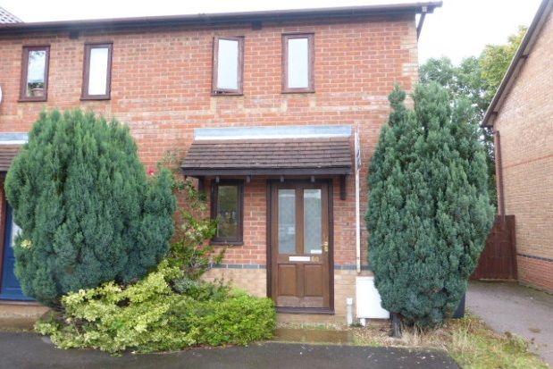 Thumbnail Property to rent in Lindisfarne Way, Northampton