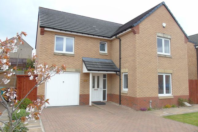 Thumbnail Detached house for sale in Inverlochy Road, Cairnhill, Airdrie