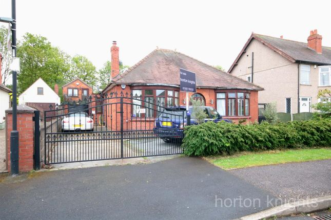 Thumbnail Detached bungalow for sale in The Avenue, Bessacarr, Doncaster