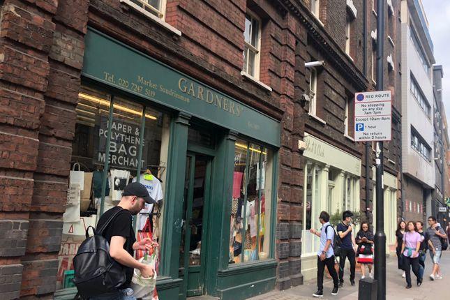 Thumbnail Retail premises to let in Commercial Street, Spitalfields