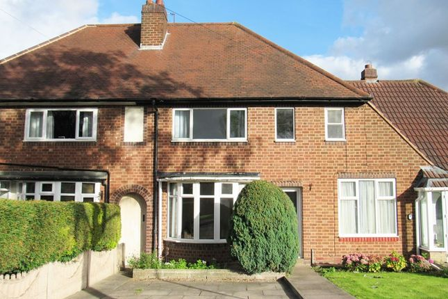 Thumbnail Terraced house for sale in Lyndon Road, Solihull