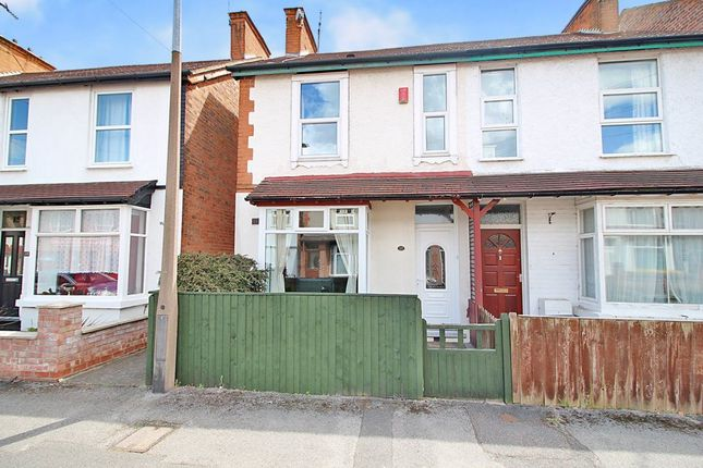 Thumbnail Semi-detached house to rent in Trafalgar Road, Beeston Rylands