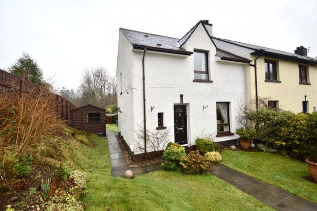 Thumbnail Shared accommodation for sale in Garry Crescent, Inverness-Shire