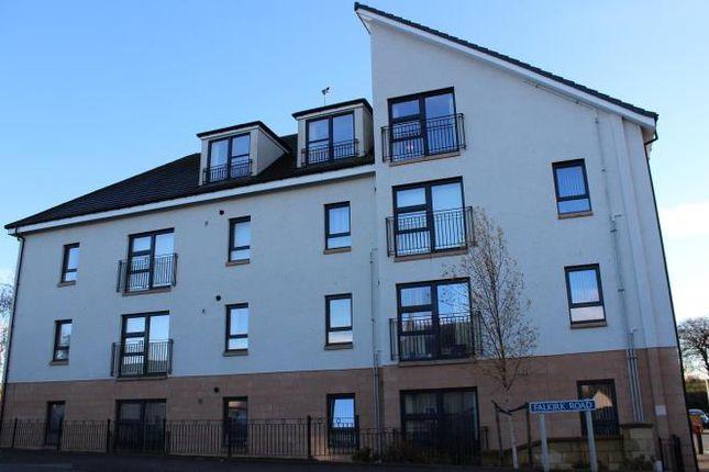 Thumbnail Flat to rent in Falkirk Road, Bonnybridge