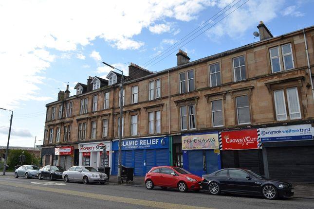 Thumbnail Flat for sale in Albert Drive, Pollokshields, Glasgow