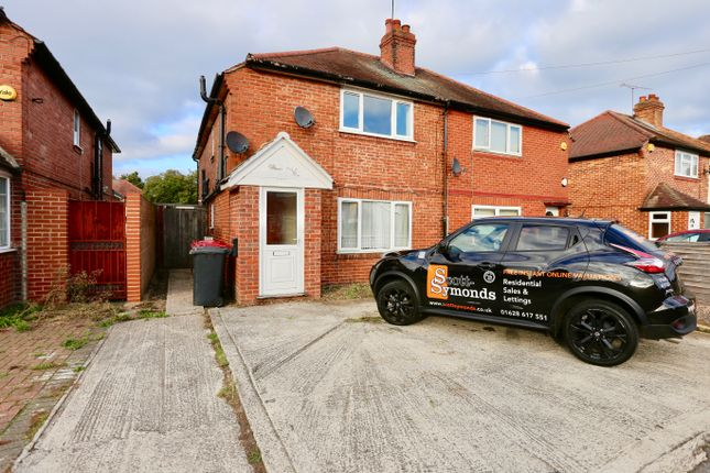 Thumbnail Semi-detached house to rent in Norfolk Avenue, Slough