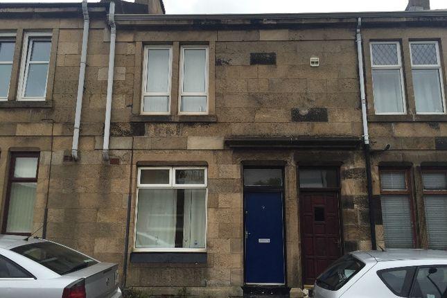 Thumbnail Flat to rent in Kirklee Road, Bellshill, North Lanarkshire