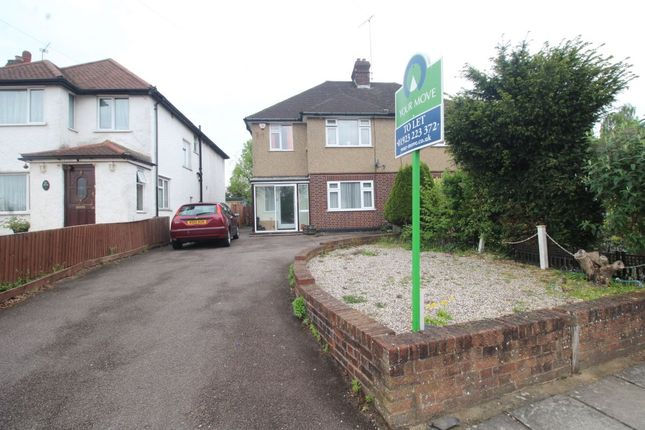 Thumbnail Detached house to rent in Fairview Drive, Watford