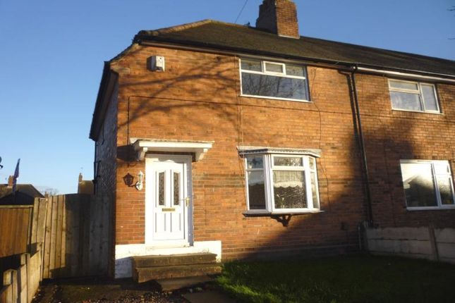 Thumbnail Semi-detached house to rent in St. Patricks Drive, Thistleberry, Newcastle