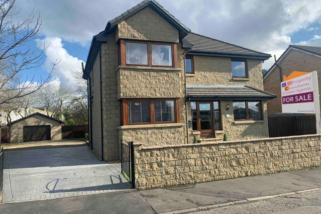 Thumbnail Detached house for sale in Bredisholm Drive, Baillieston