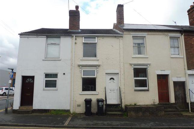 Thumbnail Property to rent in Enville Street, Stourbridge