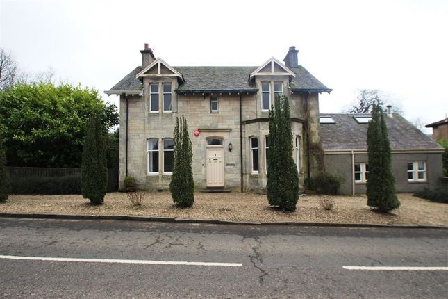 Thumbnail Detached house to rent in Neilston Road, Uplawmoor
