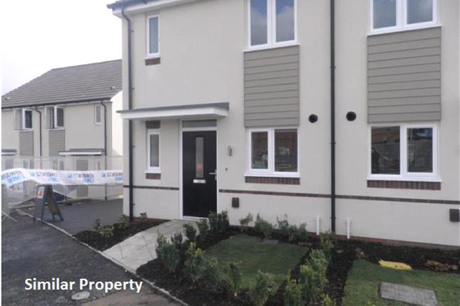 Thumbnail Property to rent in Bell Road, Edison Place, Rugby