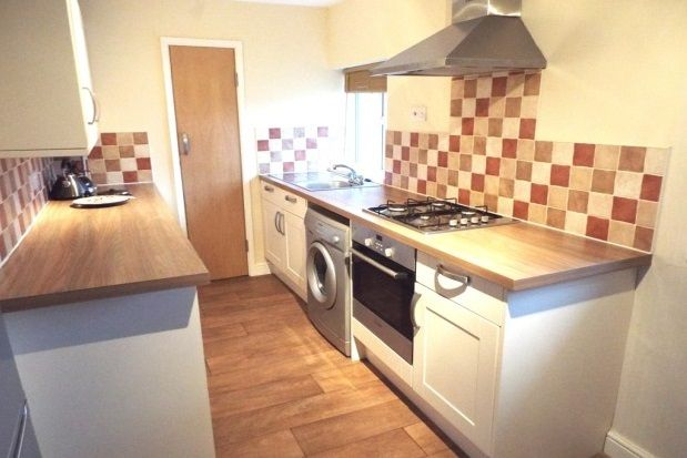 Thumbnail Flat to rent in Lowedges Crescent, Lowedges