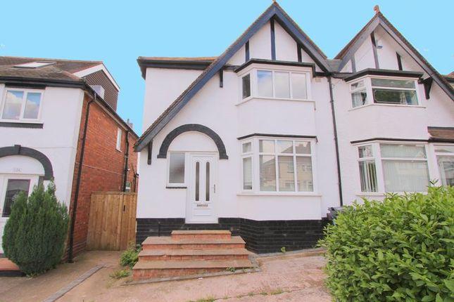 Thumbnail Semi-detached house to rent in Cliff Rock Road, Rednal, Birmingham