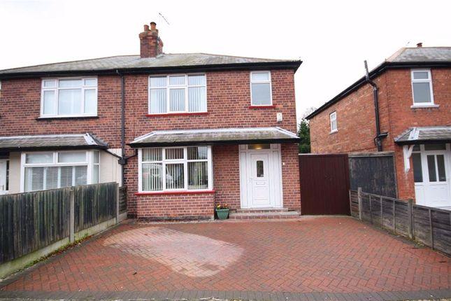 Trent Street, Retford, Nottinghamshire DN22