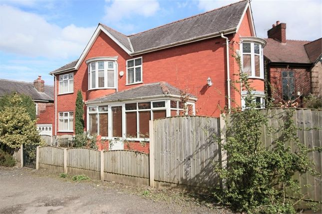 Thumbnail Detached house for sale in Beech Crescent, Leigh, Lancashire