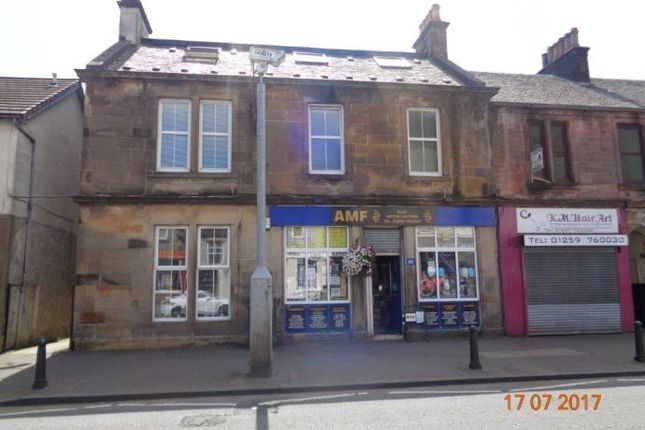 Thumbnail Flat to rent in Stirling Street, Alva