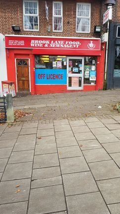 Thumbnail Retail premises to let in Brook Lane, Kings Heath