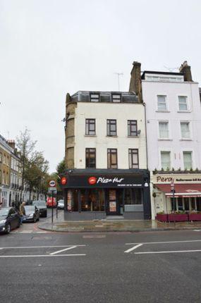 Upper Street, London N1