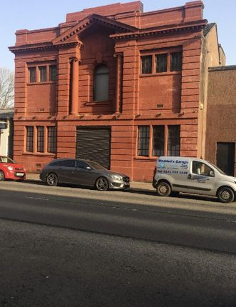 Thumbnail Pub/bar to let in 110 Dumbarton Road, Clydebank, West Dunbartonshire