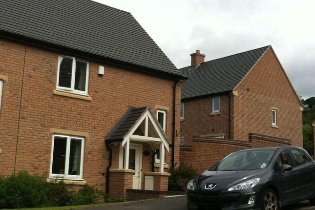 Thumbnail Property to rent in Hillside Gardens, Morledge, Matlock