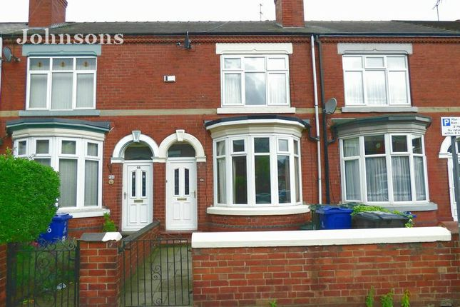 Chequer Road, Hyde Park, Doncaster. DN1