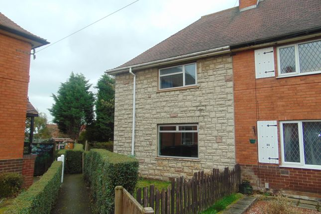 Thumbnail End terrace house to rent in Broxtowe Hall Close, Nottingham