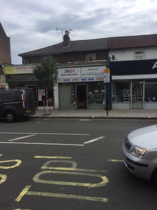 Thumbnail Retail premises for sale in Kings Parade, Askew Road, London