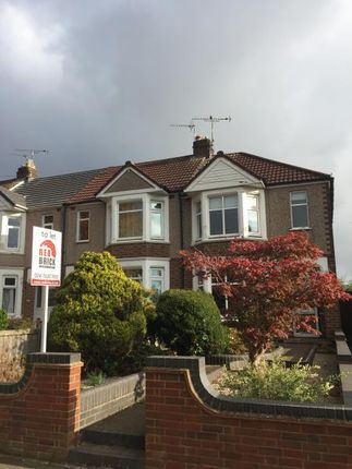 Thumbnail Terraced house to rent in Brownshill Green Road, Coventry