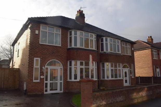 Thumbnail Property to rent in White Moss Avenue, Chorlton